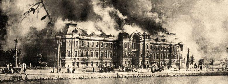 Stadtbrände durch unglückliche Begleitumstände